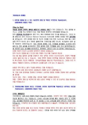 기아자동차 마케팅 자기소개서 상세 미리보기 1페이지